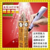 Pena 3D de alta qualidade Hotsell Factrory (gc-p005)