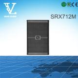 Srx712m المهنية المرحلة المتكلم مع ABS القرن