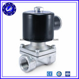 Клапан соленоида подогревателя воды компрессора воздуха качества еды нержавеющий для клапана соленоида машины кофеего