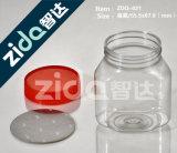 2017 el nuevo plástico rojo del diseño 15g 30g 50g puede tapa