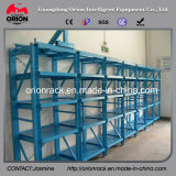 冷間圧延の鋼鉄産業スライドの流れの棚ラック