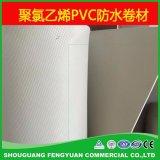 Membrana di tensione impermeabile resistente del PVC della rottura