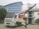 HOWO 8X4 40トンの重い回復道の牽引のレッカー車