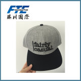 Le blanc folâtre des chapeaux de Snapback de panneau du chapeau 6 de broderie