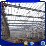 前作られた構築倉庫のための鉄骨構造