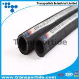 Flexibler Hochdruckrabatt-hydraulischer Schlauch-Preis SAE-100 R2at