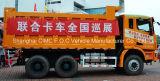C&C Trucks 6X4 340HP Euro IV Dump Truck