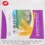 Сплетенный PP мешок семени пшеницы с прокатано и подгоняно