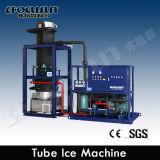Focusun 20ton Gefäß-Speiseeiszubereitung-Maschine
