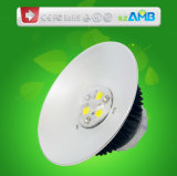 LED Hight Bay Light、LED Hight Bay Lighting (ULの証明されるセリウム、SAA)