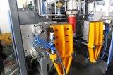 중공 성형 기계; 한번 불기 주조 기계; 플라스틱 부는 기계
