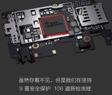 2016 caisses de batterie minces minces et supplémentaires superbes sans fil Pd-03 pour l'iPhone 6 6s