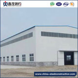 Casa prefabricada con la estructura del marco de acero para el almacén (estructura de acero)