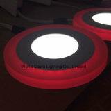 赤い端2カラー照明灯