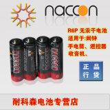 Superhochleistungsbatterie des AA-Kohlenstoff-Zink-1.5V