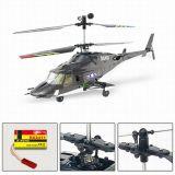 R/C brinquedos -Hm helicóptero em 2,4Ghz Edition (GP0687)