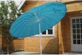 [فيبرغلسّ] مظلة