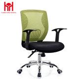 多数の現代人間工学的の網のオフィスの椅子は着色する