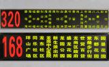Panneau statique de destination (acier inoxydable, côté)