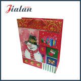 Silver Gold Le marquage à chaud Logo personnaliser Chrsitmas Candy sac de papier imprimé