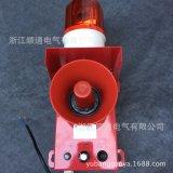 [س-400ا] صاحب مصنع من مسيكة صناعيّ مرتفعة صوت صوت إنذار مسموعة إنذار إنذار