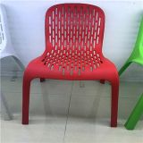 Лучшая цена верхней части оптового поставщика пластмассовых стульев