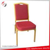 椅子(BC-291)をスタックする普及した宴会のホールの金赤