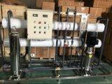 ROの水処理装置のためのステンレス鋼のろ過材ハウジング