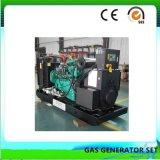 Ce gaz électricité approuvé 500KW de puissance du générateur de la biomasse végétale gazogène