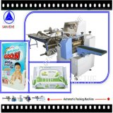Film Feed From Below Type Packing Machine clouded