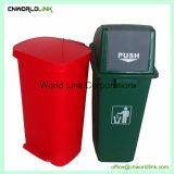 쓰레기를 위한 55 L 플라스틱 의학 페달 궤를 서 있기