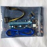 008c erstklassiges PCI-E drücken Aufbruch mit Kabel der Energien-6pin aus