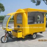 Двигатель инвалидных колясках мобильных продуктов Car/Питание цена прицепа Jy-B48