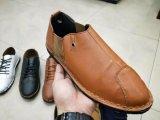 [بو] جلد رجال أحذية, رجال أحذية, رجال [بو] أحذية, [3000بيرس], فقط [أوسد1.82/بيرس]