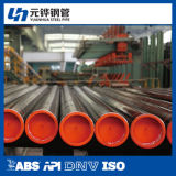 Pipe en acier sans joint ronde pour la structure mécanique