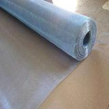 18*16 de malla malla de fibra de vidrio/Pantalla Anti-Insect Mosquito malla