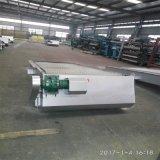 Unità meccanica dello schermo di barra per il trattamento di acque luride