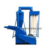 Cascarilla de arroz y aserrín de madera con Ciclón molienda molino de martillo máquina