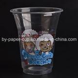 사랑스러운 패턴 플라스틱 컵