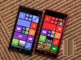 L'original a déverrouillé pour le téléphone de Nokia Lumia 1520 l'écran de 6.0 pouces