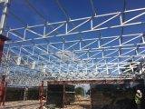 広いスパンライト鉄骨構造の建物