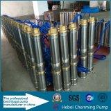 Bomba de água de irrigação solar DC