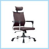 Cadeira ergonómica da conferência por atacado do escritório da parte traseira Mesh/PU da elevação (WH-OC032)