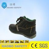 Защитная обувь из натуральной кожи с СВЕТООТРАЖАЮЩИЕ ПОЛОСЫ