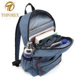 Модные школы учащийся рюкзак Оксфорд ткань сумки через плечо для Teenages