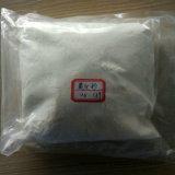 Samarium-Oxid Sm2o3 des hohen Reinheitsgrad-99.99% für magnetisches Material