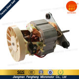 Pure Copper Wire Universal Electrical Motor
