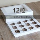 Caixa de bolo branca lisa de papel de dobramento do copo com indicador Wjl-Bx063 do PVC