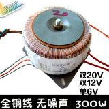 Aangepaste Elektro Toroidal Transformatoren met CEI, ISO9001, de Certificatie van Ce
