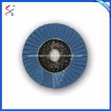 高品質のガラス繊維の高い粉砕力が付いている小型折り返しディスク